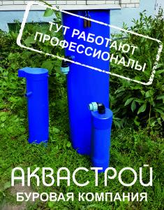 Бурение скважин Харьков